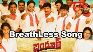 Bhandook Telugu Movie Songs || BreathLess Song || Goreti Venkanna - TELUGUONE