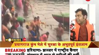 Kumbh Mela 2019: Prayagraj gears up for the first Shahi Snan - ZEENEWS