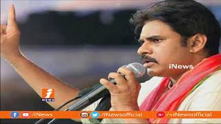 Janasena Chief Pawan Kalyan 3 Days Praja Porata Yatra In Visakha | iNews - INEWS