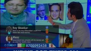 Nirav Modi loots India, sits abroad. Raids continue to happen to decode his links: Connect - NEWSXLIVE