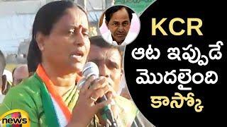 Konda Surekha Slams CM KCR   #TelanganaElections2018   TRS Vs Congress Latest News   Mango News - MANGONEWS