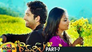 Ram Leela Telugu Full Movie HD | Havish | Nanditha Raj | Abhijeet Poondla | Part 7 | Mango Videos - MANGOVIDEOS