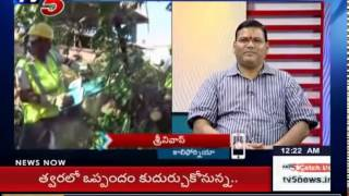 Will Industries Recover From Hudhud Effect? | Pravasa Bharat | Part 3 : TV5 News - TV5NEWSCHANNEL
