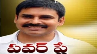 Pawanism (or) Rebalisam? - TV5NEWSCHANNEL