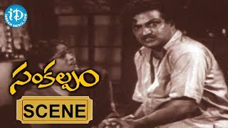 Sankalpam Movie Scenes - NTR Decides To Rob Money To Save His Son || Ramana Reddy - IDREAMMOVIES
