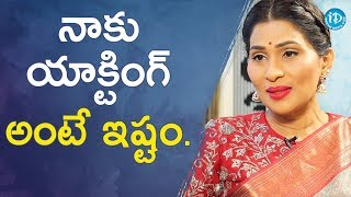I Love Acting - Shreedevi Chowdary ||  Talking Movies With iDream - IDREAMMOVIES