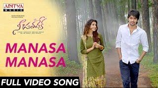 Manasa Manasa Full Video Song || Nee Jathaleka Video Songs || Naga Shourya, Sarayu, Parul Gulati - ADITYAMUSIC