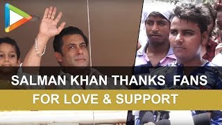 SALMAN KHAN Says thanks to fan on EID on their reaction - HUNGAMA