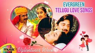 Telugu Evergreen Love Songs | Valentines Day Songs Jukebox | Best Love Songs Telugu | Mango Music - MANGOMUSIC