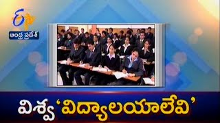 Idi Sangathi - ఇదీ సంగతి - 17th September 2014 - ETV2INDIA