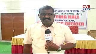 All Arrangements set for Assembly Elections Counting In Warangal | CVR News - CVRNEWSOFFICIAL