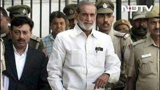 सज्जन कुमार का कांग्रेस से इस्तीफा: सूत्र - NDTVINDIA