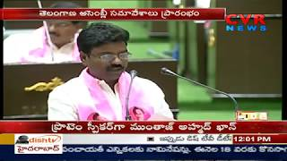 Telangana MLAs Swearing in Ceremony | Telangana Assembly | KCR , KTR and Harish Rao | CVR News - CVRNEWSOFFICIAL