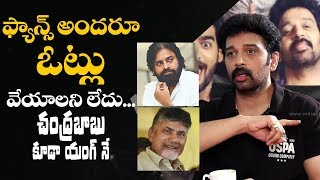 JD Chakravarthy analyses the defeat of Pawan Kalyan & Chandrababu, praises YS Jagan & KTR - IGTELUGU