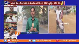 Telangana Assembly Polls | Polling Ends by 4pm at in Khammam Agency areas | iNews - INEWS