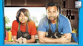 Saif Ali Khan Starrer Chef FIRST Poster Out | LehrenTV