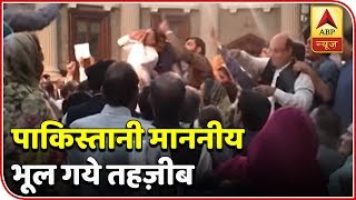 Pakistan: Ruckus, vandalism in Punjab Assembly - ABPNEWSTV