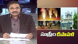 సుప్రీం దీపావళి l The Supreme Court Verdict Firecrackers For Only 2 hours l CVR NEWS - CVRNEWSOFFICIAL
