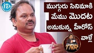 VN Aditya About Mugguru Movie || FranklyWithTNR || Talking Movies With iDream - IDREAMMOVIES