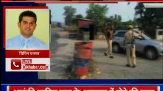 पंजाब पुलिस ने आतंकी जाकिर मूसा का पोस्टर किया रिलीज - ITVNEWSINDIA