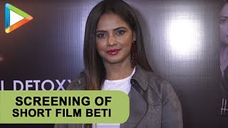 WATCH: Actress Neetu Chandra at Screening of Short film BETI (Daughter) | Part 2 - HUNGAMA