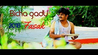 Bichagadu 2018 Fasaak telugu Short Film - YOUTUBE