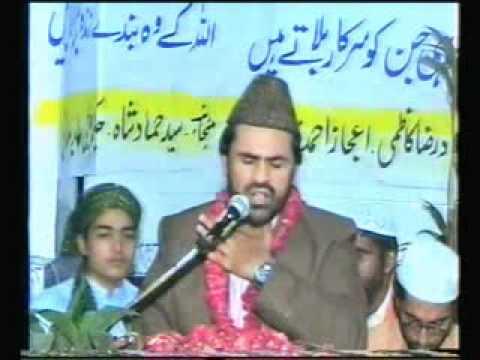 urdu Naat Kuch Nai Mangta Zamane se  by syed zabeeb masood shah      sb in kot radha kishan 1 4