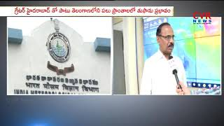 IMD Officer Rajarao Face To Face Over Change Of Weather Across State | Pethai Cyclone | CVR NEWS - CVRNEWSOFFICIAL