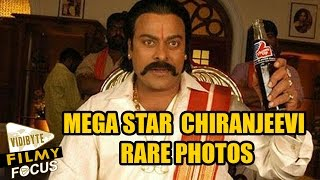 Mega Star Chiranjeevi family unseen and Rare Photos