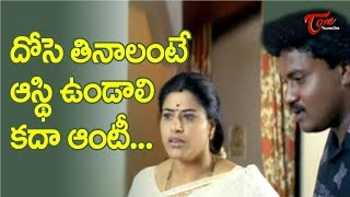 Sunil Best Comedy Scenes Back To Back   Telugu Comedy Videos   NavvualaTV - NAVVULATV