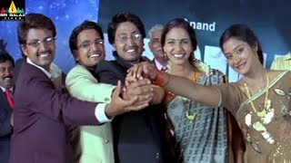 Life Style Movie Climax Scene | Telugu Movie Scenes | Sri Balaji Video - SRIBALAJIMOVIES