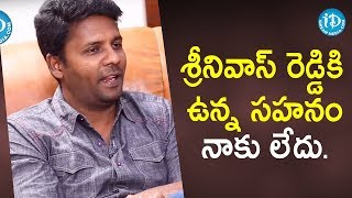 Srinivas Reddy Is More Tolerant - Satyam Rajesh | Bhagya Nagara Veedhullo Gammathu Movie - IDREAMMOVIES