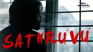 Satruvu || Telugu Short Film 2019 || Yuva Entertainments - YOUTUBE