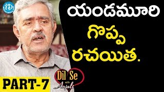 Shadow Novel Writer Madhu Babu Exclusive Interview - Part #7 || Dil Se With Anjali - IDREAMMOVIES