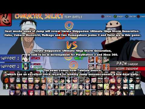 Naruto Shippuden: Ultimate Ninja Storm: Generation (Rumor)