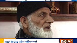 Pulwama Attack: Govt Withdraws Security Of 18 Hurriyat Leaders, 160 Political Workers In J-K - INDIATV