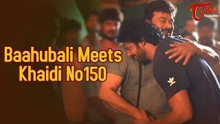 Baahubali Prabhas Meets Chiranjeevi on #KhaidiNo150 Set - TELUGUONE