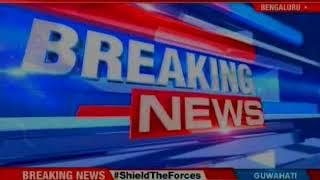 NSUI protests in Bengaluru against shfiting Aero Show - NEWSXLIVE