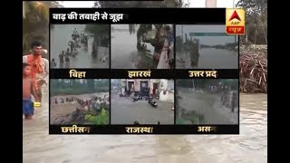 Ghanti Bajao: Watch Indian states suffering due to consistent rain and flood - ABPNEWSTV