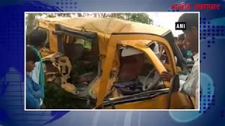 video : कुशीनगर में स्कूल वैन और ट्रेन की टक्कर, 11 बच्चों की मौत