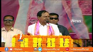 Telangana is Only State Giving 24 Hours Free Power To Farmers | KCR at TRS Husnabad Meeting | iNews - INEWS