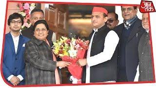 Akhilesh Yadav Arrives At Mayawati's Residence To Wish The BSP Supremo On Her Birthday - AAJTAKTV