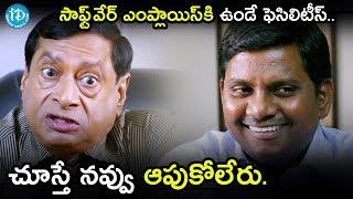 సాఫ్ట్ వేర్ ఎంప్లాయిస్ కి ఉండే ఫెసిలిటీస్ చూస్తే నవ్వు ఆపుకోలేరు - Weekend Love Telugu Movie Scenes - IDREAMMOVIES