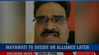Chandrababu Naidu, HDK back Rahul Gandhi for PM'ship - NEWSXLIVE