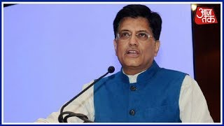 Amritsar Train Accident: सभी कार्यक्रम रद्द कर अमेरिका से भारत लौट रहे रेल मंत्री Piyush Goyal - AAJTAKTV