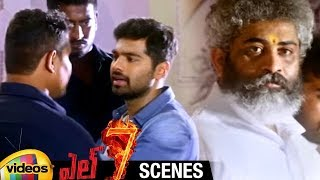 Adith Arun decides to meet a Swamiji | L7 Telugu Movie Scenes | Mango Videos - MANGOVIDEOS