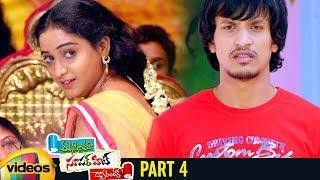 Ee Cinema Superhit Guarantee Latest Telugu Movie HD | Punarnavi Bhupalam | HH Mahadev | Part 4 - MANGOVIDEOS