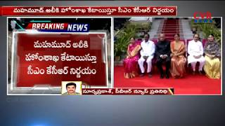 Mahmood Ali appointed as Telangana Home Minister | CVR News - CVRNEWSOFFICIAL