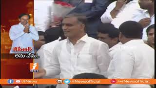 కెసిఆర్ అనే నేను | CM KCR Swearing-in Ceremony Held Grandly in Raj Bhavan | iNews - INEWS