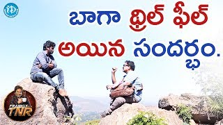 బాగా థ్రిల్ ఫీల్ అయిన సందర్భం - Director Vamsy | Frankly With TNR | Talking Movies With iDream - IDREAMMOVIES